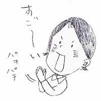 【日吉屋】古都里-KOTORI-ことり 関連画像